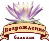 Balsam Revival